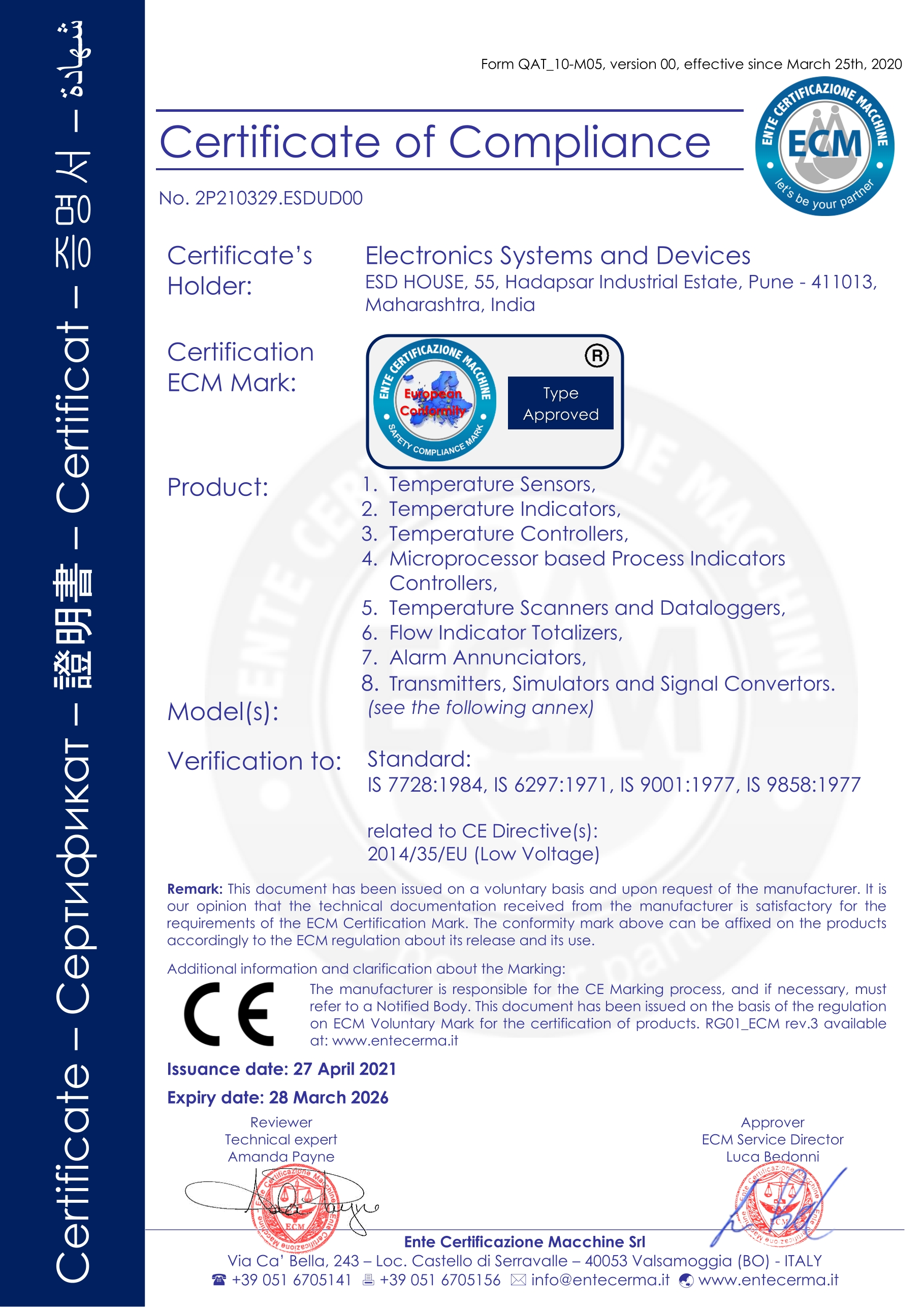 ESD ISO certificate